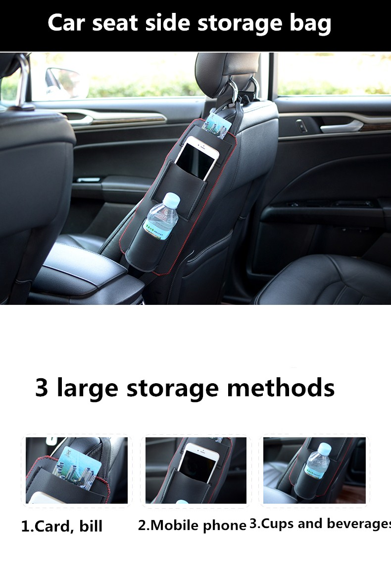 Leather Car Seat Side Hanging Storage Bag for Phone, Food, Cards