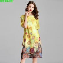 Vadim Plus Size Summer New Chiffon Dress, Round Neck Short Sleeved Medium Length Printed Abstract A Word Dress 200 Jin.