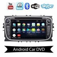 2 DIN автомагнитолы DVD gps плеер для ford focus 2 с gps навигации радио BT WI FI Android 7,1 Quad core 2G RAM 4G LTE