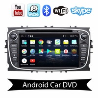 2 DIN Car Radios DVD GPS player for ford focus 2 with GPS Navigation Radio BT WIFI Android 7.1 Quad core 2G RAM 4G LTE