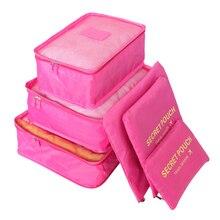Juego de nailon resistente al agua de 6 bolsas de viaje equipaje para ropa interior zapatos (8 colores)