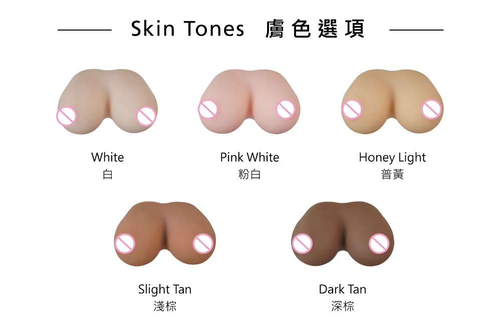 DH 168 Skin tone options 2019