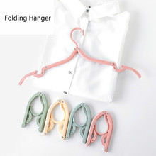4Pcs/Set Portable Folding Clothes Hangers Clothing Drying RacksTravel Dormitory Cloth Hanger Household Baby Plastic Storage Rack