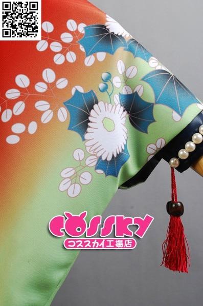 Dramatical Murder Koujaku Cosplay Costume Kimono