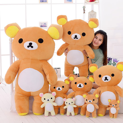 10pcs Easily bear doll pillow, large cute baby bear plush toys, Rilakkuma dolls, Valentines Day birthday gifts, Christmas gifts bicycle lpv love promise of vow poke valentines day gifts