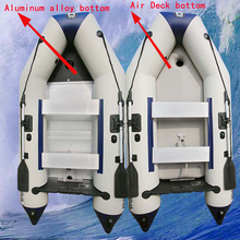 Free shipping Anti-collision Laminated Inflatable Boat Rubber / Alloy Fishing Boat Rubber Boat for Drifting / Fishing Outdoor