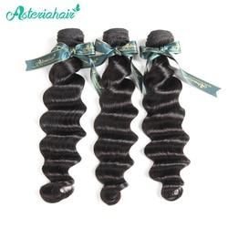 Cabello Asteria 3 uds mechones de cabello profundo sueltos brasileños 10-30 pulgadas Natural negro 100% mechones de cabello humano cabello Remy envío gratuito