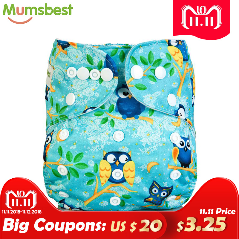 Фотография [mumsbest] washable baby cloth diaper cover waterproof cartoon owl baby diapers reusable cloth nappy