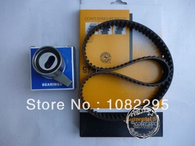 Chery qq qq3 qq611 a1 m1 Settings strap tensioner set timing belt tensioner  pulley 472 Timing belt tension wheel on Aliexpress com | Alibaba Group