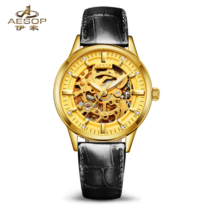 AESOP 9005 Switzerland watch women luxury brand skeleton automatic Mechanical diamond luminous black Leather belt