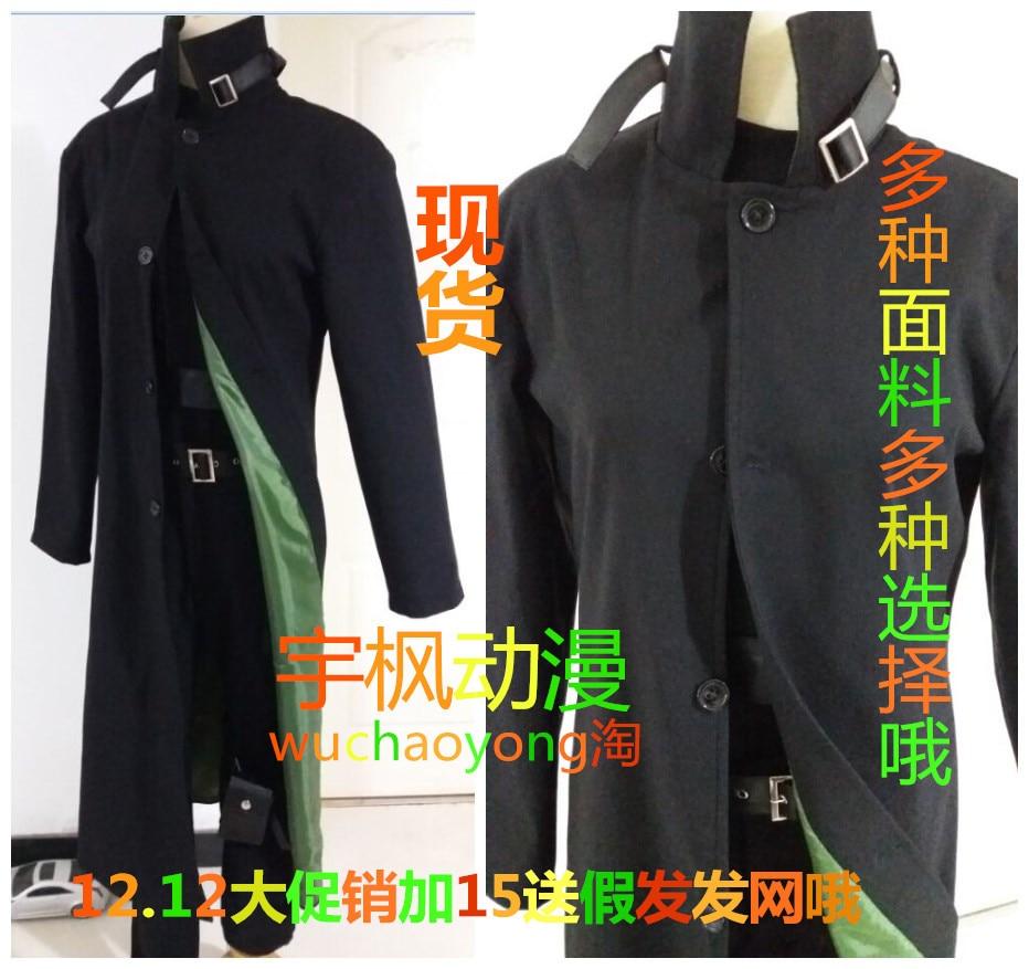Darker than Black Hei Windbreaker Anime Cosplay Costume  custom  any size