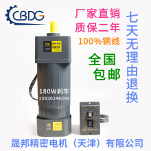AC220V 180W brake motor AC speed regulating motor/constant motor/deceleration 6IK140RGN-CM