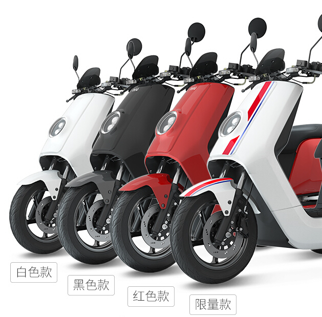 Niu N1 Xiaoniu Electric Smart Lithium Battery Scooter Motorcycle China No 1
