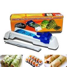 Инструмент для раскатки овощей и мяса, креативный набивной станок для раскатки листьев, гаджет, роликовый инструмент для кухонных аксессуаров, 1 шт