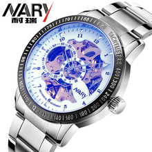 NARY 2016 Brand Luxury Brand Sports Men's Automatic Skeleton Mechanical Military Wrist watch Men full Steel Stainless Band
