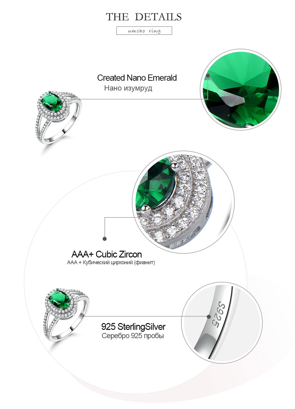 UMCHO-Emerald -sterling-silver-rings-for-women-RUJ097E-1-pc (6)