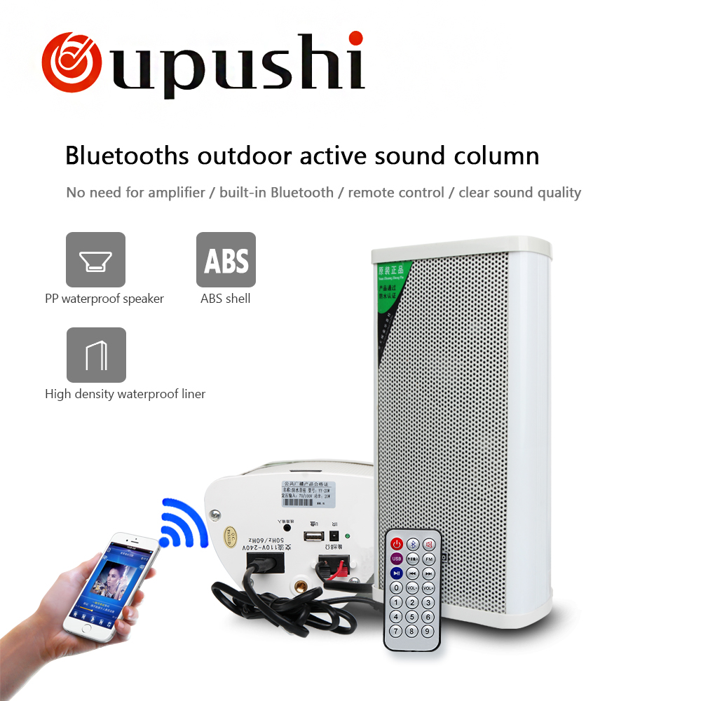OUPUSHI YY-20W Bluetooth Active Outdoor Sound Column Speaker With Built-In Amplifier And Remote Control Waterproof A Pair)OUPUSHI YY-20W Bluetooth Active Outdoor Sound Column Speaker With Built-In Amplifier And Remote Control Waterproof A Pair)
