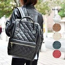 Rhombus PU waterproof A Ring School BackpacksFor Women Lightweight Retro Backpack For College Bag
