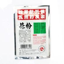 1 Bag 25g Garlic Flavor Additive Carp Fishing Feeder Bait Flavours Fishing Bait Making Scent