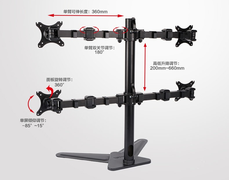 Full Motion Desktop Stand 4 screen Monitor Holder Retractable LED Display Mounting Bracket D2QFull Motion Desktop Stand 4 screen Monitor Holder Retractable LED Display Mounting Bracket D2Q