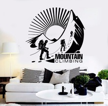 Art  Wall Sticker Mountain Climbing Decoration Hobby Extreme Decor Vinyl Removeable Sports Modern Mural LY160