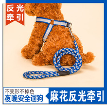 pet dog collars  ошейник для собак leash rope large chest harness golden retriever chain