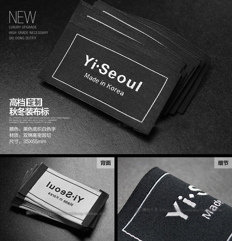 High-density Custom logo clothes garment woven label for suit collar  t-shirts fashion 1d72b79a9c8ca