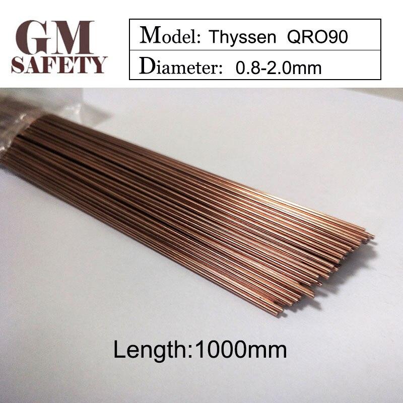 1KG Pack GM Mould Welding Wire Thyssen QRO90 for Welders 0 8 0 9 1 0