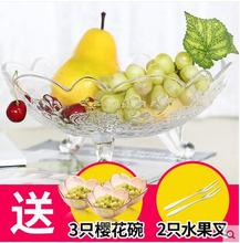 European style household snack dish fruit crystal glass tray