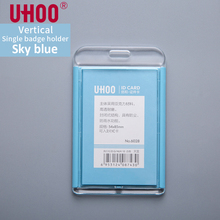NEW UHOO 6028 Vertical Waterproof Acrylic Credit Card Holder Buss Card Work ID Card Holder Name Badge without Lanyard