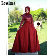 Burgundy Long Muslim Evening Dresses with Hijab Bling Sequins Dubai Formal Dresses Elegant Robe De Soiree Longue