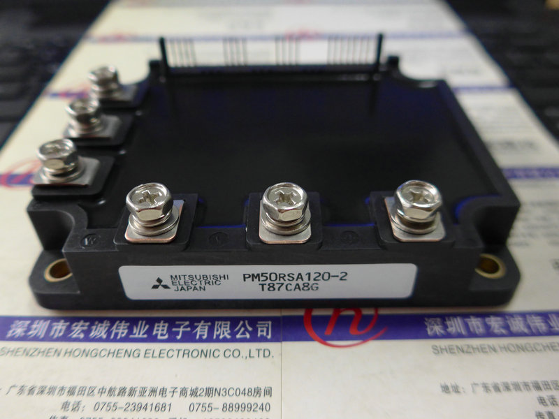 цена на PM50RSA120-2 power module