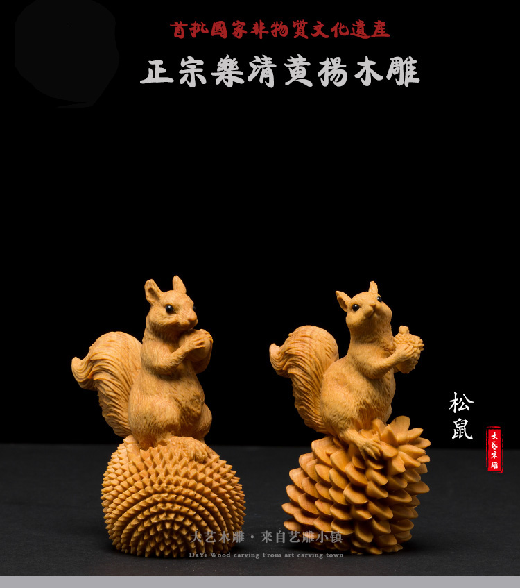 Squirrel Chinsse arts and wood crafts Furnishing home decorations font b accessories b font ornaments collection