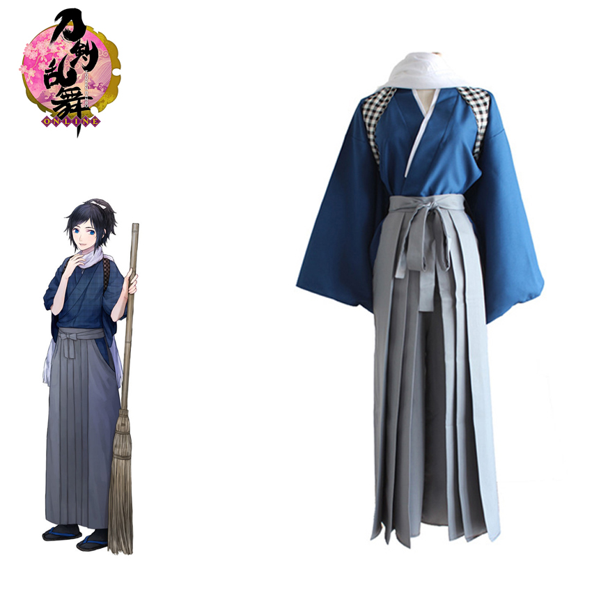 Yamatonokami Yasusada Kimono Costume Touken Ranbu Online Game Cosplay Cleaning Clothes Uniform Suits Costume For Adults
