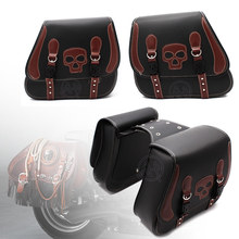Black PU Leather Saddle Bag Motorcycle Luggage Left+Right Side Tool Bag For Honda Suzuki Yamaha Harley Sportster Cafe Racer bjmoto brown motorcycle pu leather left right side saddlebag saddle bag luggage bag tool bags storage for harley sportster