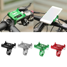 цена на OOTDTY Metal Bike Bicycle Holder Motorcycle Handle Phone Mount Stand For Cellphone GPS
