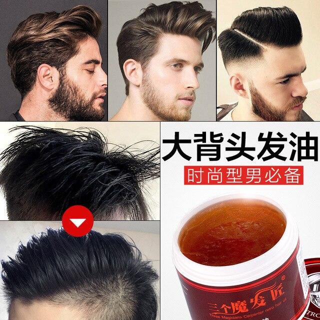 Hair Styling Oil Men Hair Wax Skeleton Retro Hair Oil Hair Cream Slicked Oil Keep Hair .