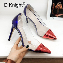 Clear PVC transparent pumps slip on perspex heel stilettos high heels point toe women party shoes nightclub pumps big size 32-45 недорого