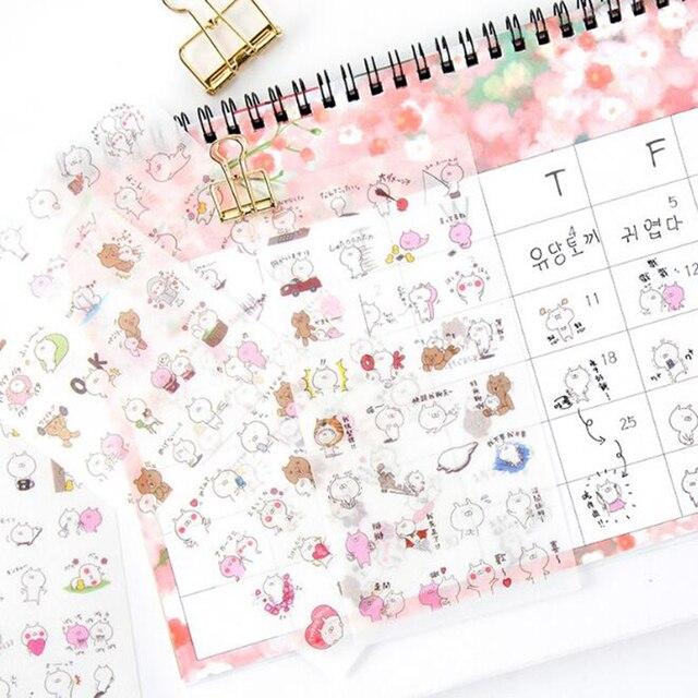 6/sac dessin animé créatif bonbons lapin étudiant papeterie décoration planification autocollants à la main Scrapbook décorations Pvc autocollant