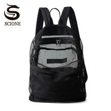 Рюкзаки для похо интернет магазин недорогие спортивные рюкзаки dakine