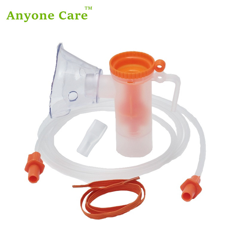 Free shipping nebulizer cup child inhaler face mask Compressor nebulizer adjustable side-spraying atomization cup set orthodontic reverse pull fact mask dental headgear orthodontic face mask adjustable face mask
