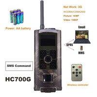 3G Hunting Camera MMS SMTP SMS Wildlife Trail Cameras 1080P HD 16MP Photo Trap HC700G Night