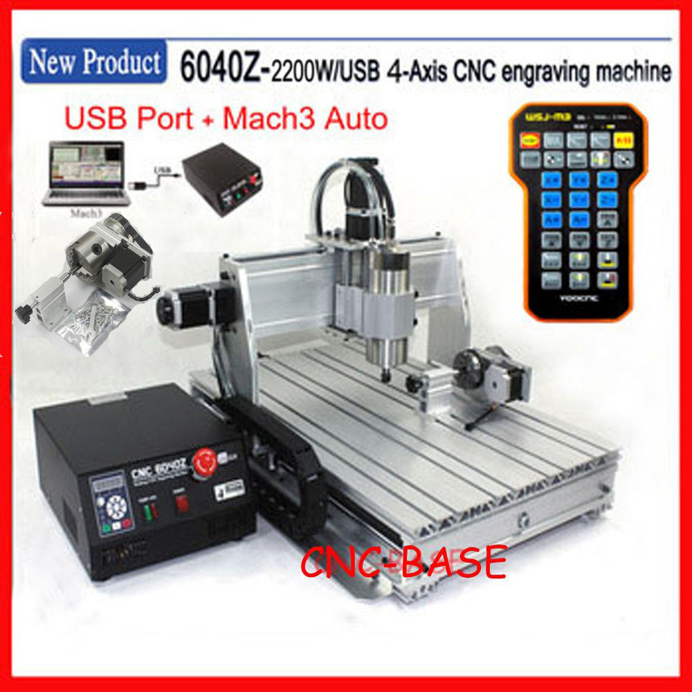 USB ! four  4 axis 6040 cnc router ( 2200W )  cnc engraving machine / pcb milling machine / wood metal carving router engraver cnc 5axis a aixs rotary axis t chuck type for cnc router cnc milling machine best quality