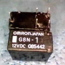 G8N-1 12VDC  12V 5