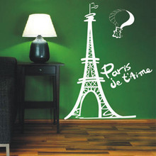Eiffel Tower Paris wall stickers Skyline Tower Mural Art Wall Sticker glass decals for pub shop home decor