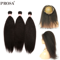 Kinky Straight 360 Lace Frontal Closure With Bundle Brazilian Human Hair Bundles Pre Plucked With Baby Hair Prosa Remy Hair