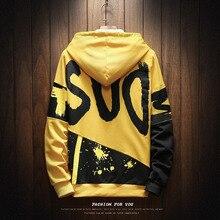 Men's Hoodie Sweatshirt Plaid Hip Hop Punk Pullover Streetwear