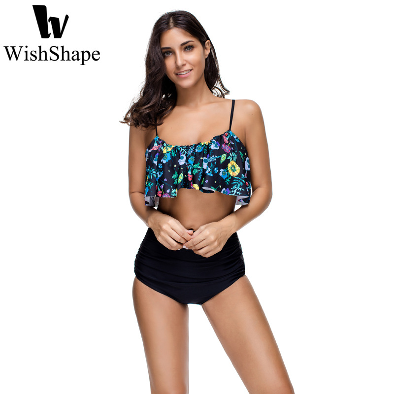Sexy Retro High Waist Swimsuit Beach Swiming Bathing Suit 2017 Sexy Ruffle Bandeau Brazilian Bikini Set Women Push Up Swimwear