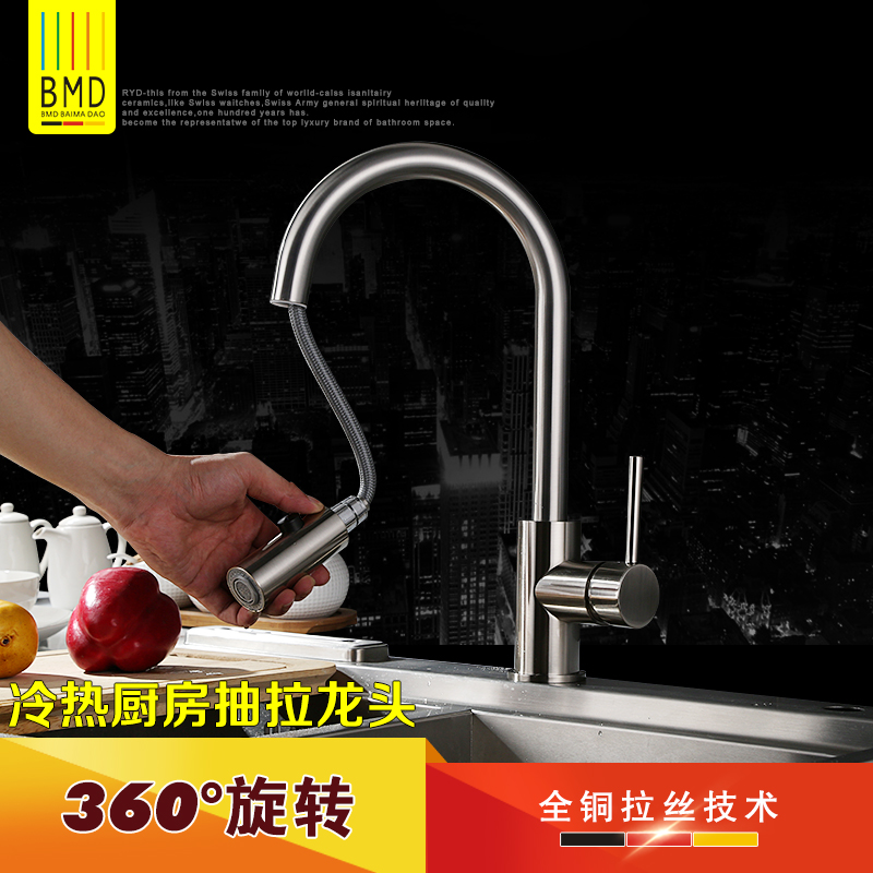 type hot and cold kitchen faucet all Copper drawing and drawing type wire drawing washing
