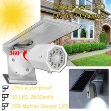 Solar Powered Fake Dummy Camera Outdoor Indoor Waterproof Security CCTV Surveillance Camera Anti-theft LED Wall Light
